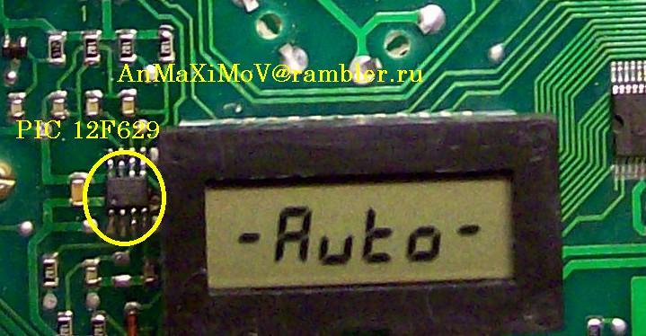 ...12F629 , по выводам все аналогично старому контроллеру.