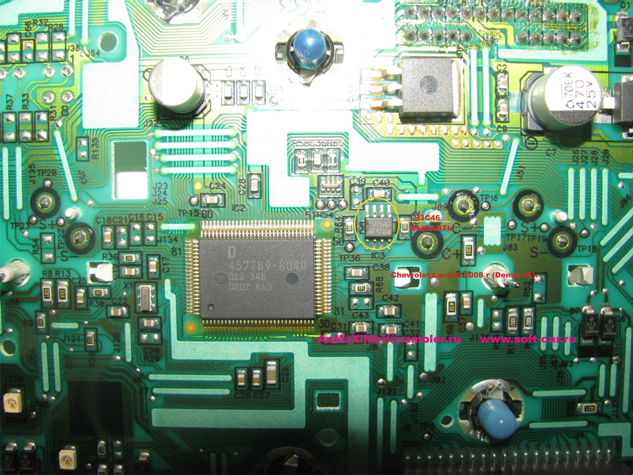 схема электрическая acelab